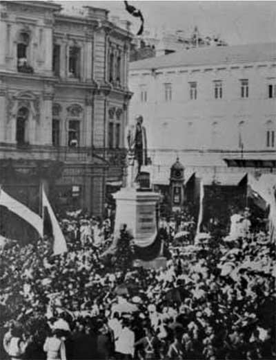 Фотография открытия памятника П. А. Столыпину