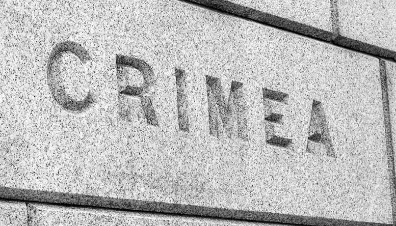 Памятник павшим в Крымской войне 1853-1856 г. Лондон. Подпись с торца памятника лаконична: Крым.