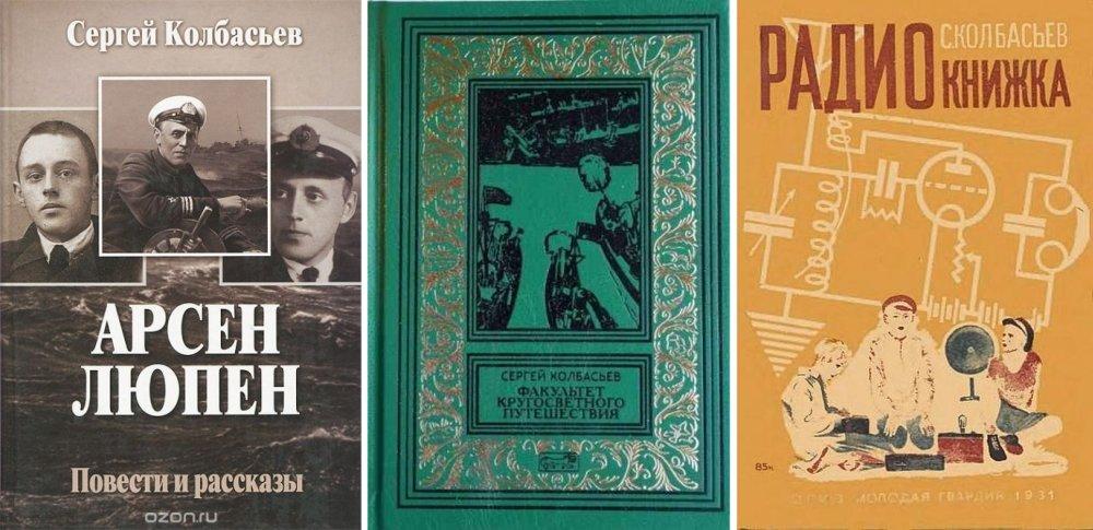 Такие разные книги...