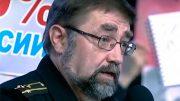 Председатель севастопольского отделения союза журналистов России, капитан 1 ранга запаса Сергей Горбачёв