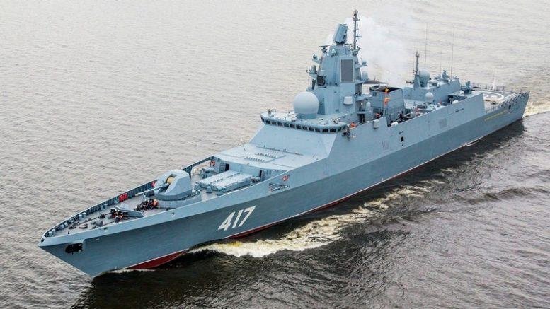 Фрегат « Адмирал Горшков»