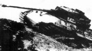 Уничтоженный немецкий танк