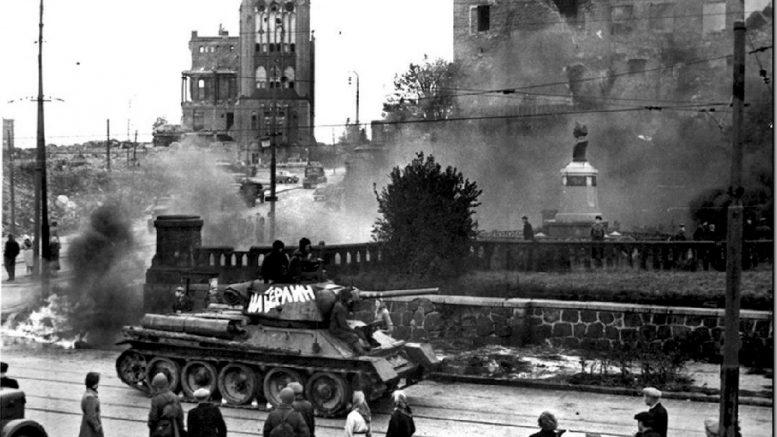Кенигсберг. 1945 г.