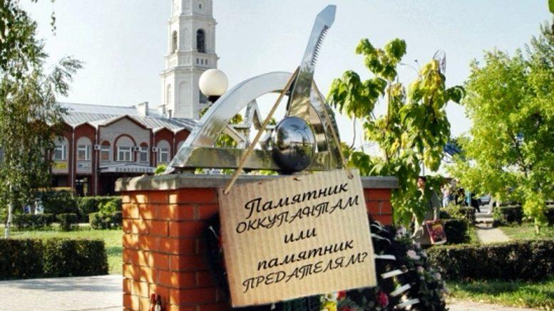 В год 75-летия нашей Победы над фашизмом, посреди российского города Россошь выситься военный мемориал-памятник фашистам.