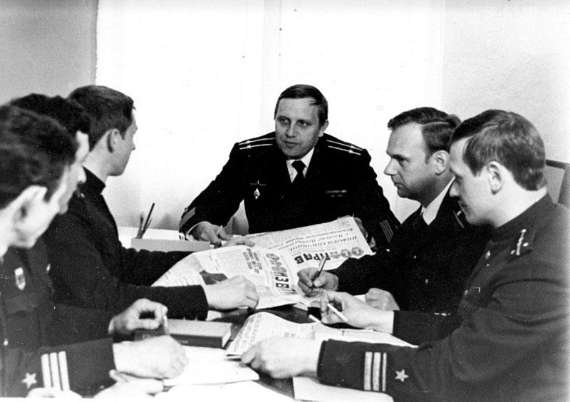 Совещание с командирами БЧ и служб.