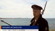 Михаил Артамонов, курсант ЧВВМУ имени П.С. Нахимова