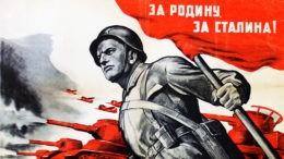 К 80-летию начала Великой Отечественной войны