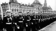 Парад Победы на Красной площади 24 июня 1945 г.